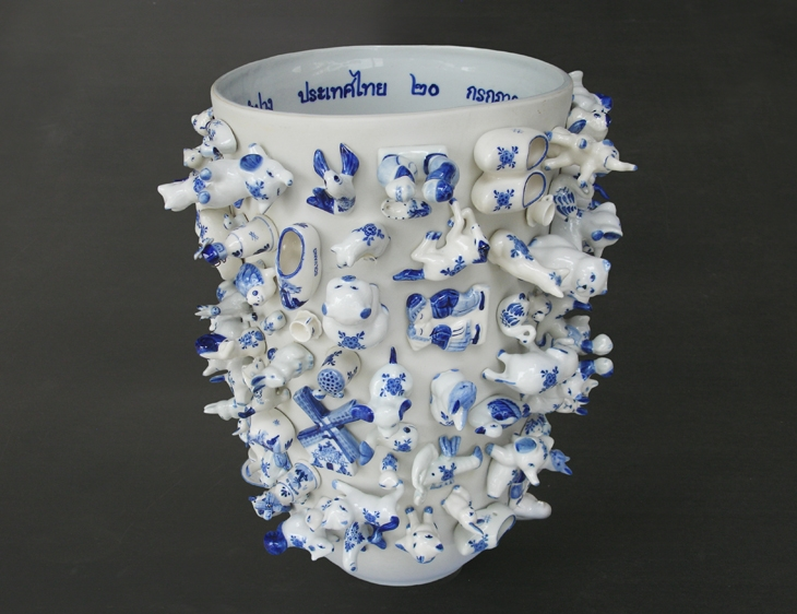 Wonderable - Vases - Souvenir - #8