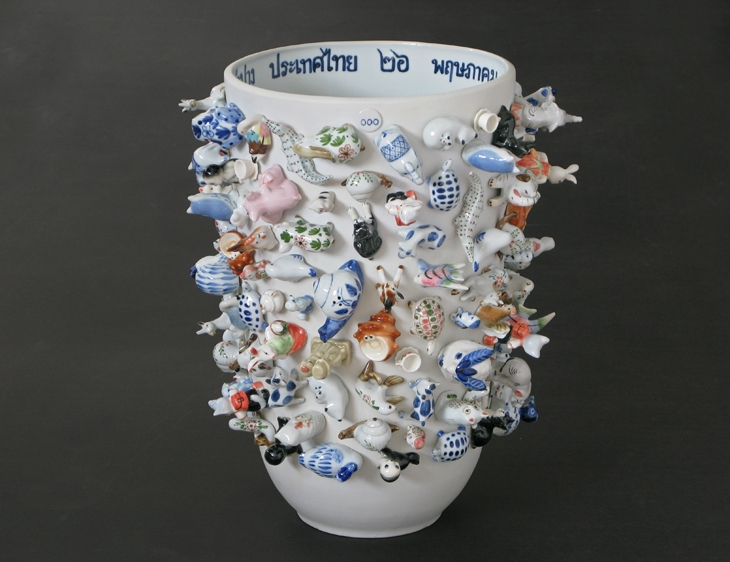 Wonderable - Vases - Souvenir - #5